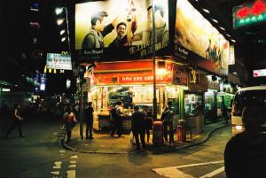 Hong Kong City || creative commons photo by Nathan O'Nions